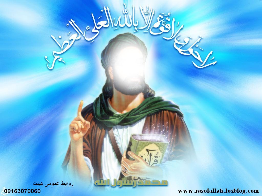 آیا محمد (ص) گناهکار بوده است؟